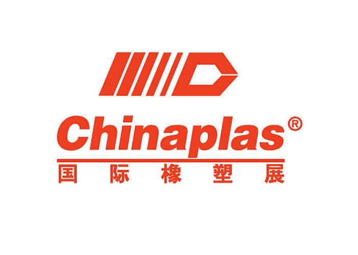 2019年 中国国际塑胶展